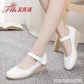 夏季護士鞋白色女媽媽鞋厚底楔形防滑牛筋底透氣平底淺口單鞋 居家物语