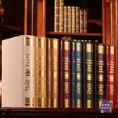 假書 歐式仿真書假書裝飾書擺件書房道具書裝飾品客廳創意擺設家居飾品【快速出貨】