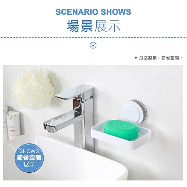※家居系列 萬用型單層香皂架 (1入) 吸盤 真空吸盤 強力吸盤 收納 肥皂架 瀝水 海綿架 菜瓜布架