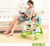 嬰兒搖椅躺椅安撫椅新生兒搖籃床電動搖搖椅兒童寶寶哄睡哄娃神器 WE894『優童屋』