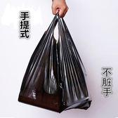 背心垃圾袋黑色一次性通用手提式拉圾袋