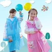 幼兒園兒童寶寶環保EVA無氣味男女童大帽檐書包位雨衣雨披   電購3C