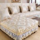 歐式飄窗沙發墊巾罩套全蓋包布藝四季通用防滑簡約現代坐墊子客廳『新佰數位屋』