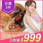 【任選3件$999】午茶夫人 極纖美妍飲(4gx15入)【小三美日】消風茶