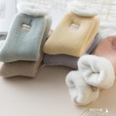 滑雪襪子-東北哈爾濱旅游保暖抗寒裝備女士羊毛襪子加厚滑雪襪雪地羊絨襪冬 提拉米蘇
