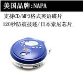 美國CD隨身聽胎教機CD播放機支持語文 英語MP3 CD光盤 MKS免運