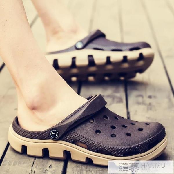 洞洞鞋男士涼鞋男潮室外穿個性防滑涼拖鞋男潮流韓版夏季沙灘鞋男 夏季新品