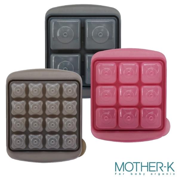 韓國 MOTHER-K 副食品製冰盒 連裝盒 冰磚盒 副食品分裝盒 3943