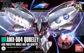 鋼彈模型 HGUC 1/144 QUBELEY 丘貝雷 REVIVE新生樣式 機動戰士ZETA TOYeGO 玩具e哥