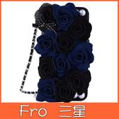三星 Note10 Note10+ 黑玫瑰皮套 手機皮套 皮套 掛繩 吊飾 掀蓋殼 保護套 立體皮套