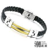 『潮段班』【SW0PH765】PU皮革編織金色鋼絲編織 防過敏可調節長短手環 鈦鋼手飾白鋼扣環