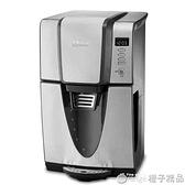 OSTER/奧士達家用全自動程控咖啡機商用辦公室茶水間煮咖啡一體機  (橙子精品)