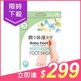 Baby Foot 寶貝腳14植粹保濕修護3D足膜(茉莉花)【小三美日】