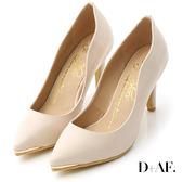 高跟鞋 D+AF 魅力佳人.金屬鑲片素面尖頭高跟鞋*米杏