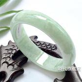 玉手鐲天然女款淺綠色玉石手鐲緬甸翡翠玉鐲子(一件免運)