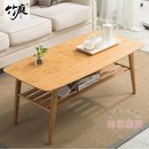 茶幾  竹庭日式休閒桌小戶型實木矮桌功夫茶桌現代簡約客廳楠竹茶几家用