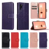 三星 Note10 Note10+ Note9 萬花筒皮套 手機皮套 插卡 支架 掀蓋殼 保護套