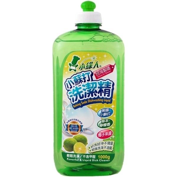小綠人洗碗精 1000ml【美日多多】