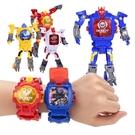 兒童變形電子手錶金剛玩具學生創意卡通變身機器人手錶男生男孩