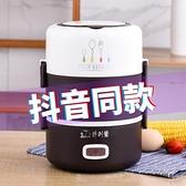 110V電熱飯盒抖音同款加熱飯盒蒸煮熱飯器多功能帶飯上班族神器