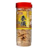 【老楊】-麥纖方塊酥 高圓罐 450g