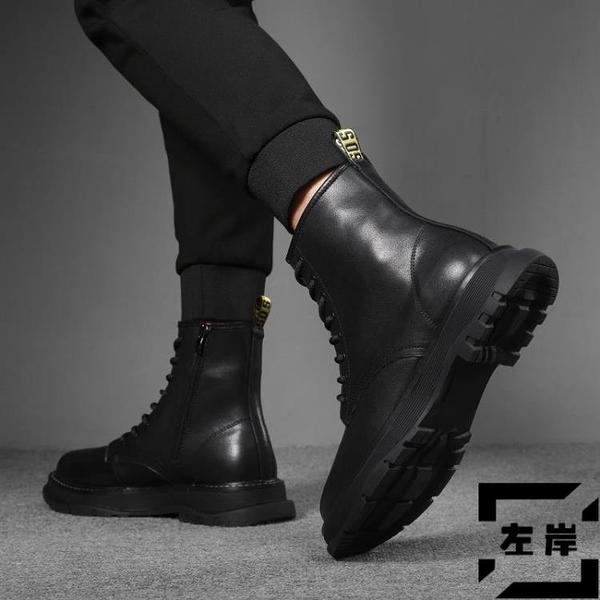 馬丁靴男靴高幫加絨英倫風棉鞋中幫靴子雪地靴【左岸男裝】