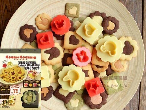 約翰家庭百貨》【AF150】好玩又好吃小熊兔子星星愛心 曲奇餅乾模具 巧克力DIY蛋糕西點心新手套裝