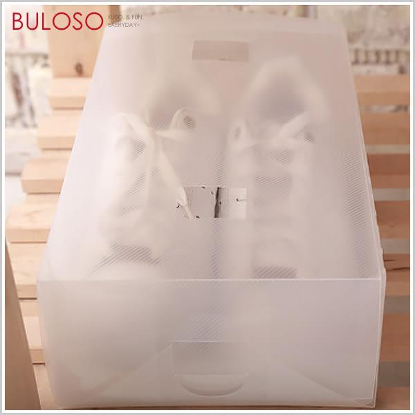 《不囉唆》環保多用途抽屜式鞋盒 收納盒/收納箱/鞋盒/收納/環保(不挑色/款)【A267823】