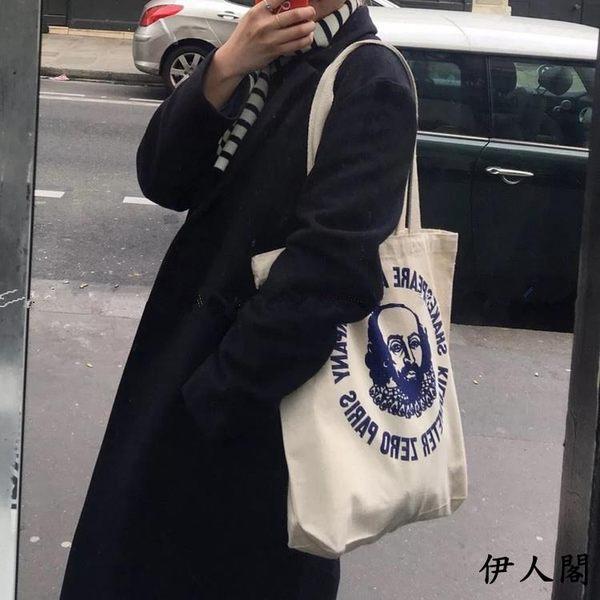 字母港風購物袋單肩學生帆布包大包包