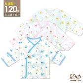 台灣製DODOE 超棉柔紗布衣 高密度120支和尚服 護手款紗布衣 新生兒服 嬰兒服 寶寶內衣0-6M【GA0026】