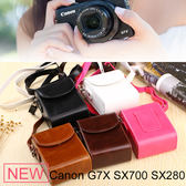 佳能g7x相機包 G7X II G9X Mark II N100  格蘭小舖