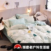公主風床上用品四件套床單寢室純棉床罩被套組【探索者戶外生活館】