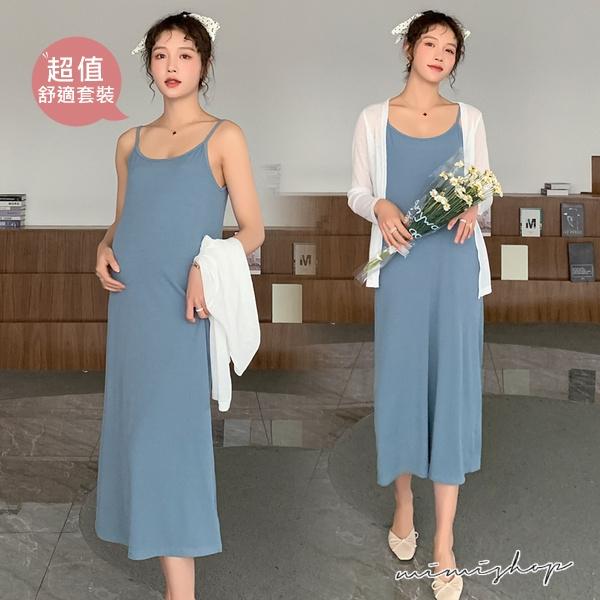 孕婦裝 MIMI別走【P31461】夏日優雅 清新兩件式 防曬衫+吊帶裙 孕婦洋裝 套裝