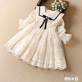 女童蕾絲連身裙春秋款蝴蝶結娃娃領兒童公主禮服裙子【奇趣小屋】