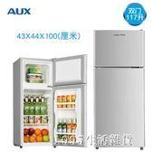 電冰箱家用小冰箱小型雙門式冷藏凍二人世界 1995生活雜貨igo
