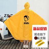 雨衣黃色女士單人小號電動車專用雨衣電瓶車可愛卡通韓國騎行神器雨披 貝芙莉