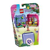 樂高積木Lego 41436 叢林秘密寶盒-奧麗薇亞