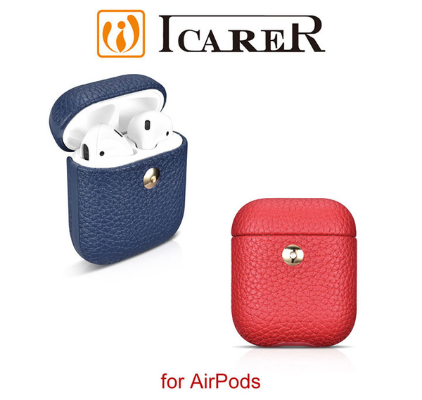 ICARER Apple AirPods 荔枝紋真皮保護套(1/2 通用版) 真皮 保護