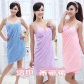 浴巾 吊帶裙-超細纖維背部鏤空浴裙5色73pp599【時尚巴黎】