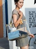 沙灘包 納·生活全透明包包女包新款夏季果凍包大容量網紅側背手提沙灘包 萊俐亞
