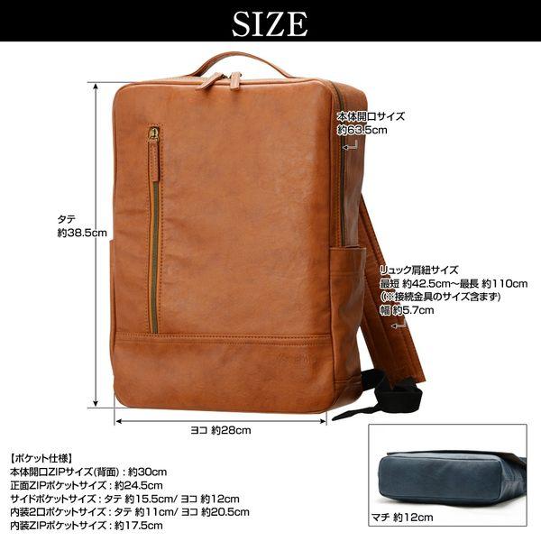 日本包 現貨 Rename 日本背包 防潑水 防撕裂尼龍面料 電腦背包 通勤背包 男女兼用 RRG-50045-29