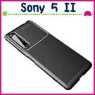 Sony Xperia 5 II 甲殼蟲背蓋 矽膠手機殼 類碳纖維保護殼 全包邊手機套 防指紋保護套 TPU軟殼