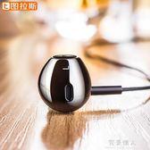 耳機入耳式手機通用重低音炮K歌蘋果6有線半耳塞立體聲線控帶麥 完美情人精品館