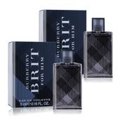 BURBERRY BRIT FOR HIM 風格男性淡香水(5ml)X2