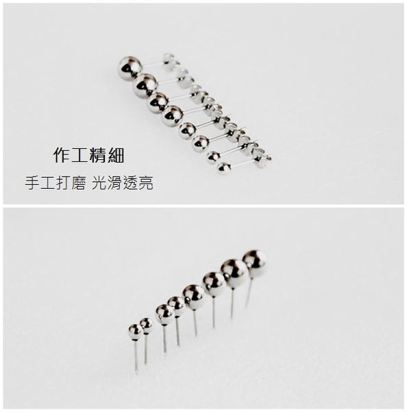 316L醫療鋼 銀圓球圓珠 耳環耳針釘-2-6 mm 防抗過敏
