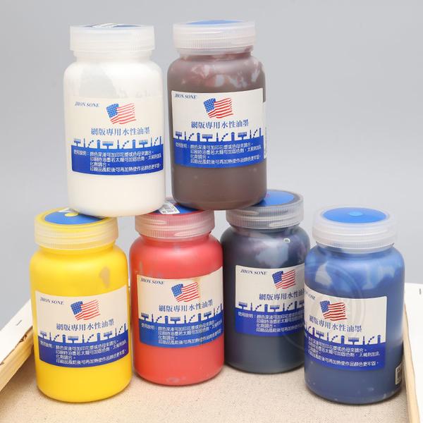 『ART小舖』JHON SONE漢聲 絹印 網版專用顏料 水性油墨 6色 250g 單罐