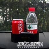 車載水杯架子置物架盒汽車用儀錶臺多功能飲料架固定雙支架茶杯座    傑克型男館