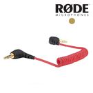 黑熊館 RODE SC2 3.5MM TRS雙公頭彈簧線 傳輸線 麥克風 iPhone 立體聲 手機 延長線 音源線
