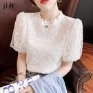 泡泡袖上衣 白色短袖雪紡襯衫女裝2021年新款泡泡設計感小眾上衣夏季t恤春夏 韓國時尚週