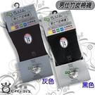 琨蒂絲 SC019 男仕竹炭棉襪-(黑色)